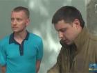 ГПУ показала видео задержания экс-заместителя главы правления «Нафтогаза» Кацубы