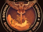 ГУР МОУ: Россия продолжает перебрасывать военную технику и боеприпасы