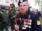 Интерпол не хочет объявлять в розыск боевика Моторолу