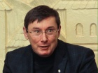 Отстранен прокурор Николаевской области