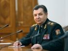 Полторак разжаловал и уволил из рядов ВСУ офицера-взяточника