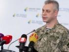 Потери сил АТО и пророссийских боевиков за 23 июня