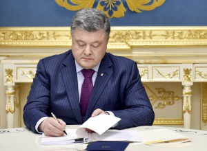 Президент утвердил выделение на субсидии 5 млрд грн - фото