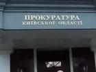 Прокуратура проводит обыск в Ирпенском горсовете