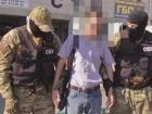 СБУ поймала российского дипломата на попытке дать взятку