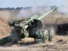 Ситуация в зоне АТО усложнилась: за прошедшие сутки 43 обстрела с использованием мощной артиллерии