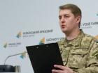 У Авдеевки от пули снайпера погиб украинский военный