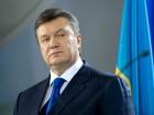 Украина направила запрос на видеодопрос Януковича