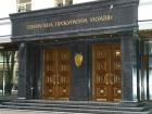 В деле экс-главы Госинвестпроекта Каськива проведено 13 обысков