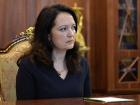 Вдову погибшего на Донбассе журналиста назначили судьей Верховного суда РФ