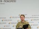 За 6 июня погиб 1 украинский военный, ранены - 9