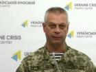 За воскресенье погиб 1 украинский военный, 7 - ранены