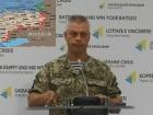 АП: трое украинских бойцов погибли, много раненых