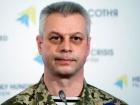 АП: за воскресенье погиб 1 украинский военный, уничтожено 3 оккупантов