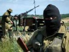 ДРГ пыталась захватить опорные пункты сил АТО в Марьинке