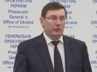 ГПУ провела обыски по делу экс-министра Злочевского