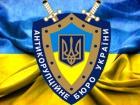 НАБУ: Луценко «прикрывает» Кулика