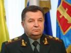 Полторак уволил заместителя командира 53-й бригады, которого поймали на продаже боеприпасов
