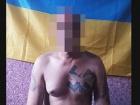 СБУ задержала боевика-нациста (видео)