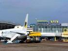 В аэропорту «Борисполь» провели обыски по делу о растрате бюджетных средств