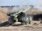 В районе Авдеевки боевики применяли тяжелое артиллерийское вооружение