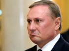 Задержан Ефремов. Теперь за сепаратизм