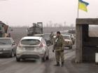 Боевики обстреляли КПВВ «Марьинка», в котором еще находились люди