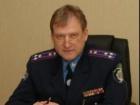Экс-начальнику УГАИ Киева сообщено подозрение