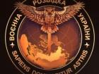 ФСБ доставило боевикам на Донбассе форму ВСУ, - ГУР МОУ