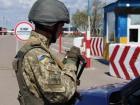 ГПСУ: российские оккупанты заблокировали пропуск в Крым