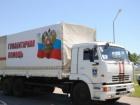ГУР МОУ: «гуманитарный конвой» прибыл для вывоза оборудования завода в Стаханове
