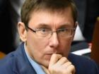 Луценко рассказал об обыске в НАБУ