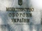 Минобороны Украины опровергает обвинения ФСБ РФ о терактах в Крыму