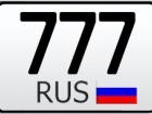 На Запорожье побили волонтеров со Львовщины