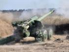 По Светлодарску выпустили около 40 снарядов калибра 152 мм
