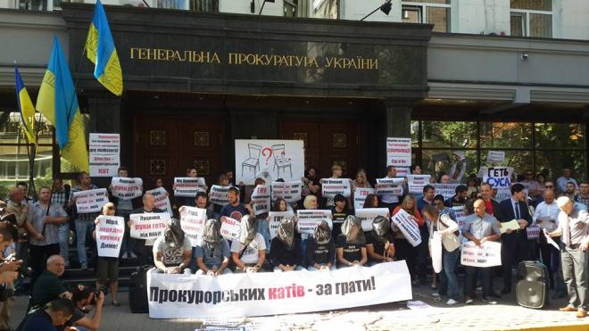 """Под ГПУ требовали привлечения к ответственности """"прокурорских палачей"""" - фото"""