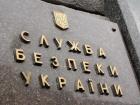 СБУ «поймала на коррупции» сотрудницу НАБУ