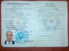 СБУ задержала на Донбассе иностранного наемника