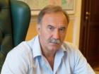 Суд арестовал спорткомплекс Кривопишина, построенный за государственные средства
