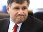 Суд предоставил доступ к телефону министра Авакова в уголовном производстве по его сыну