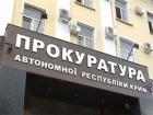 Украинская прокуратура расследует присвоение оккупантами в Крыму имущества МВД