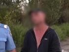 В Киеве задержали серийного убийцу