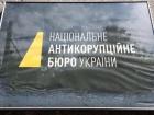 В НАБУ рассказали о похищении своих сотрудников работниками Генпрокуратуры