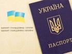 В пункте пропуска прокурор предъявил паспорт боевика «ДНР»