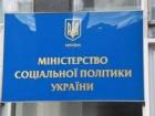 В Украине заработал единый реестр внутренне перемещенных лиц
