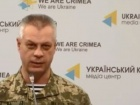 За прошедшие сутки ранены 4 украинских военных
