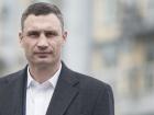Кличко назвал безосновательными заявления о возможности обрушения станции «Героев Днепра»