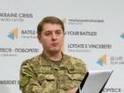 Минувшие сутки на Донбассе прошли без потерь для украинских войск