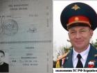 Москвич сдался в плен и рассказал о российских военных на Донбассе