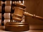 Суд арестовал имущество ректора НАУ